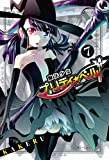 魔法少女プリティ☆ベル 7巻 (コミックブレイド)