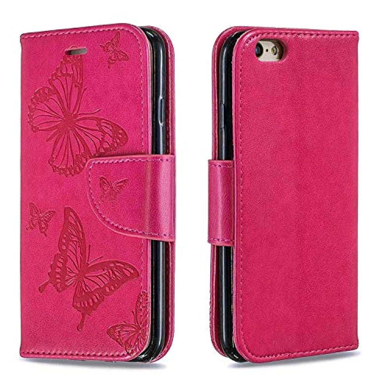 カートン贅沢リムOMATENTI iPhone 6 / iPhone 6s ケース 手帳型 かわいい レディース用 合皮PUレザー 財布型 保護ケース, 付き ザー カード収納 スタンド 機能 そしてマグネット開閉式機能 エンボスバタフライパターン...