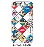 【iPhone6S ケース】【iPhone6 ケース】【フィルム付き】iPhone6S ケース クレヨンしんちゃん ケース 4.7 インチ ケース iPhone6S 4.7 inch カバー アイフォン6S ケース/スマホケース/スマホカバー iPhone6 カバー (しんちゃんとトモダチ)