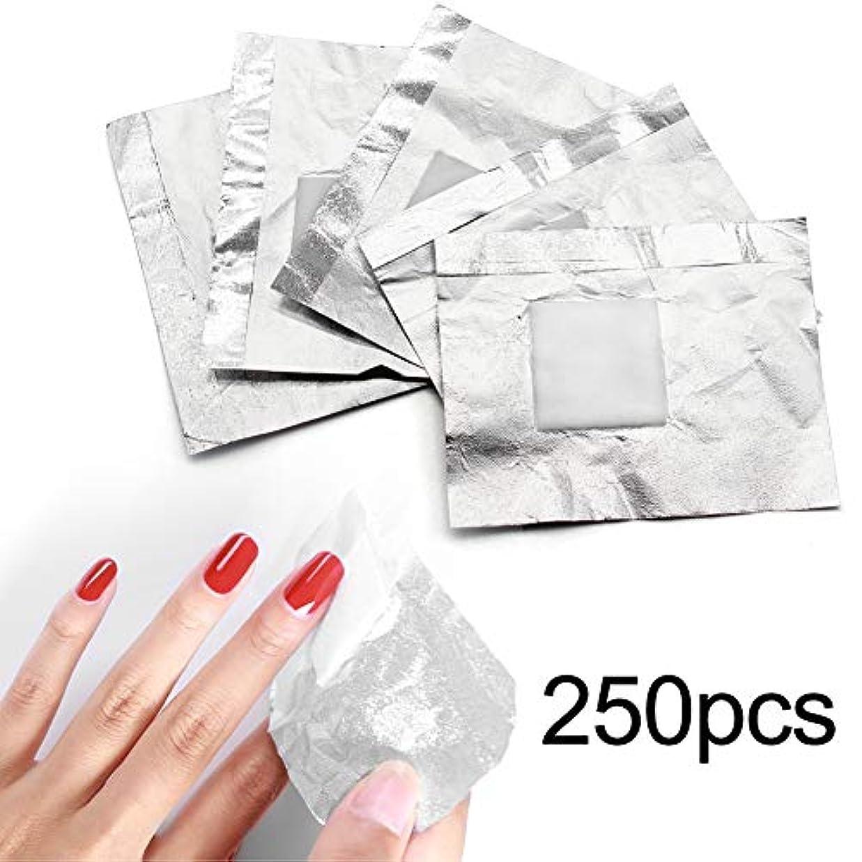 250pcs ネイルポリッシュをきれいにオフするコットン付きアルミホイル/きれいな爪