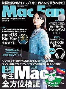 Mac Fan 2021年2月号 [雑誌]