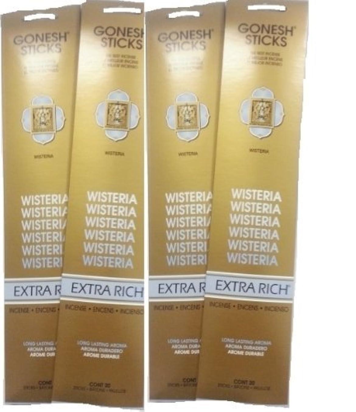 肯定的楽しい進化するGonesh Incense Sticks - Wisteria lot of 4 by Gonesh