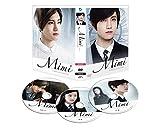 Mimi コンプリートエディション [DVD]