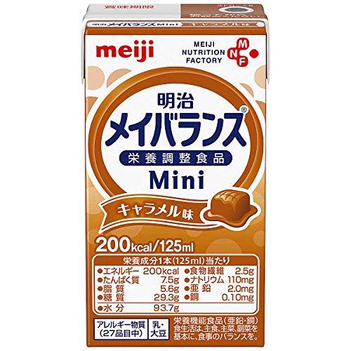 明治メイバランス ミニ mini キャラメル味125ml 24個セット [その他]