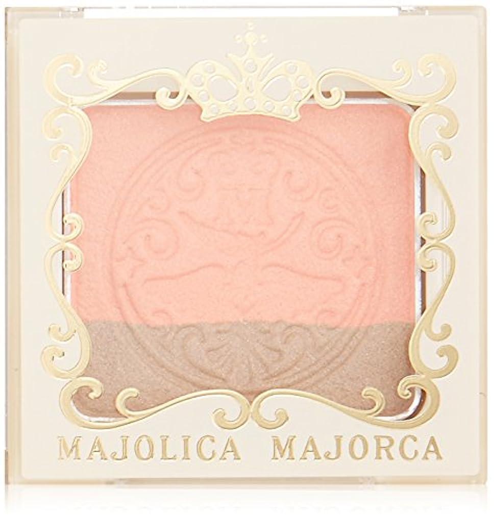 墓終点気づかないマジョリカ マジョルカ オープンユアアイズ OR401 最短距離 (アイシャドウ) 2g