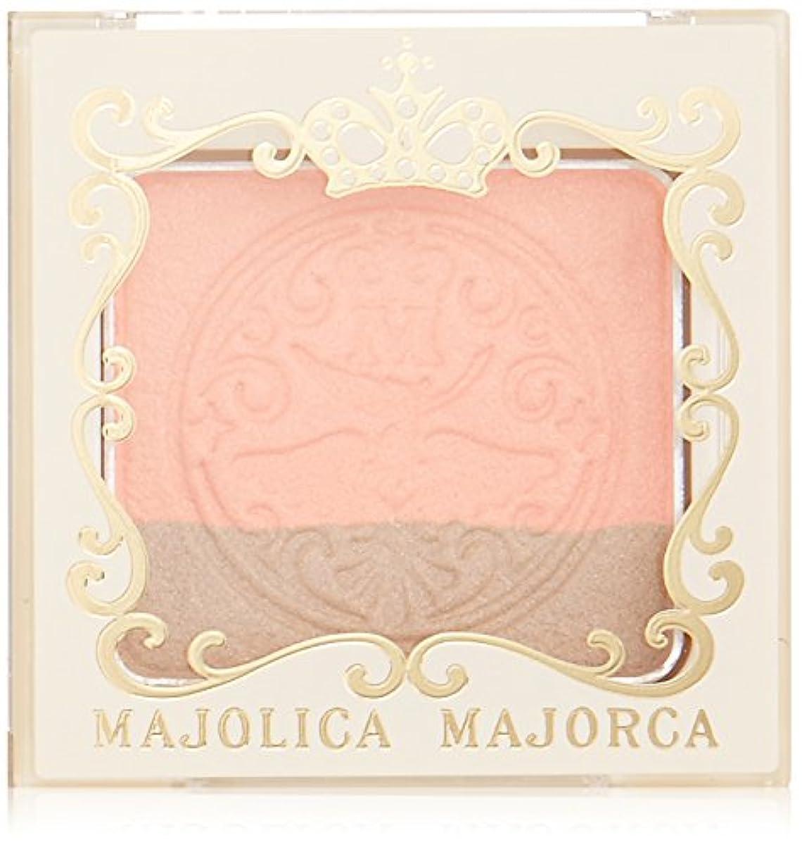 リハーサル中に学んだマジョリカ マジョルカ オープンユアアイズ OR401 最短距離 (アイシャドウ) 2g