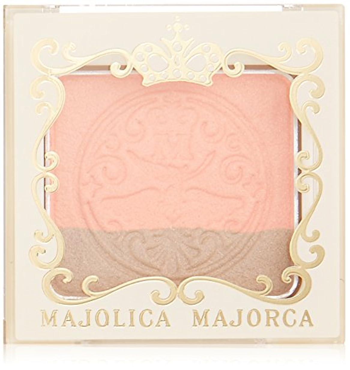軽食時々時々捧げるマジョリカ マジョルカ オープンユアアイズ OR401 最短距離 (アイシャドウ) 2g