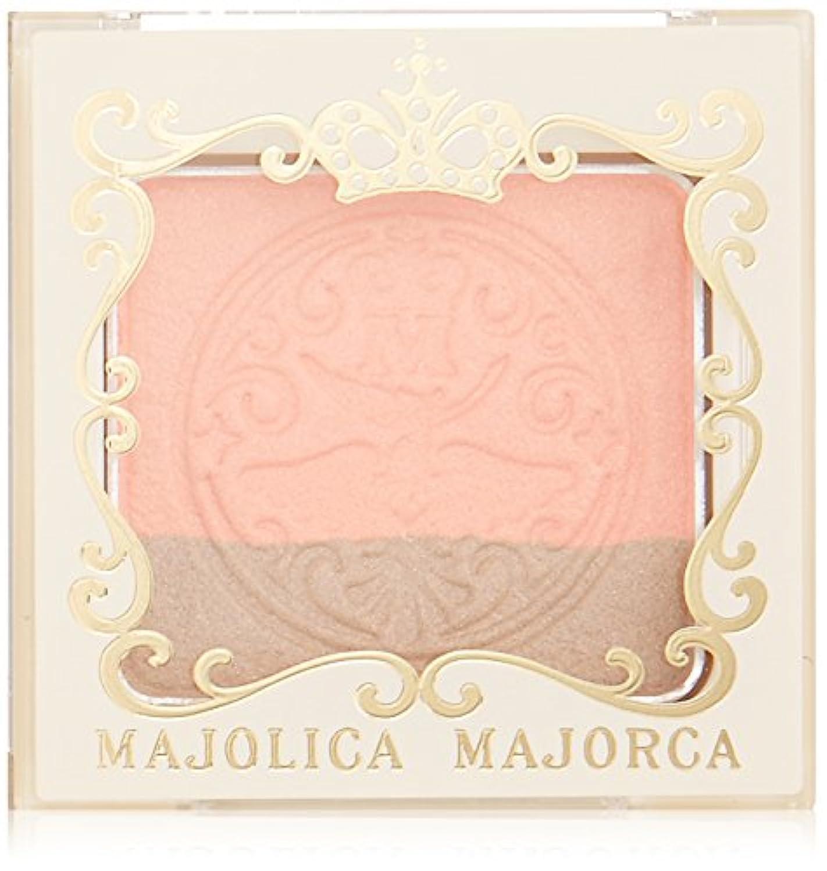 マジョリカ マジョルカ オープンユアアイズ OR401 最短距離 (アイシャドウ) 2g