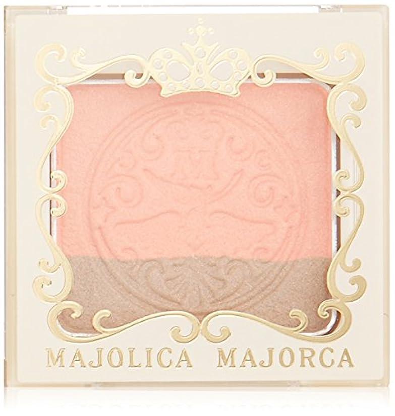 回復適度に取得マジョリカ マジョルカ オープンユアアイズ OR401 最短距離 (アイシャドウ) 2g