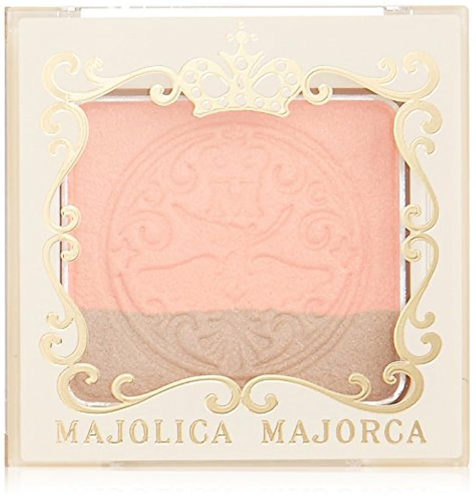 移民ピンポイントクリエイティブマジョリカ マジョルカ オープンユアアイズ OR401 最短距離 (アイシャドウ) 2g