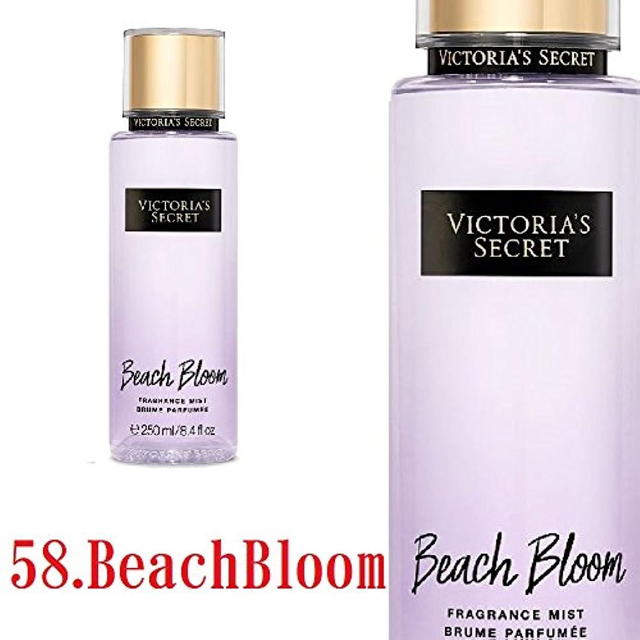 事前祝うコショウフレグランスミスト Victoria'sSecretFantasies FragranceMist ヴィクトリアシークレット Victoria'sSecret (58.ビーチブルーム/BeachBloom) [並行輸入品]