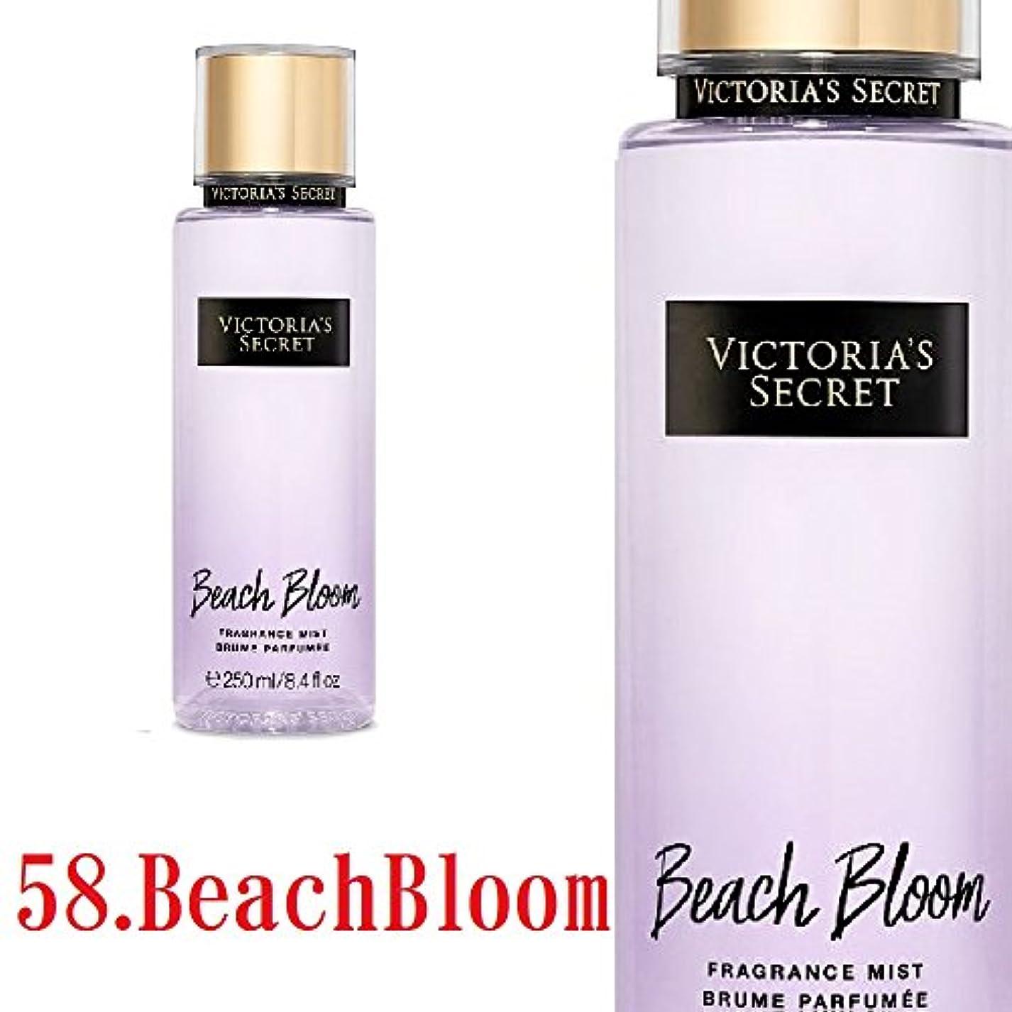 取得本能ハングフレグランスミスト Victoria'sSecretFantasies FragranceMist ヴィクトリアシークレット Victoria'sSecret (58.ビーチブルーム/BeachBloom) [並行輸入品]