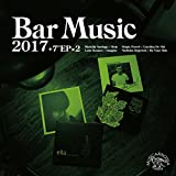 Bar Music 2017Portal to Imagine Selection+7