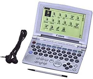 CANON wordtank V80 (11コンテンツ, 第2外国語モデル, 中国語, 音声対応) 0050B001