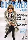 COURRiER Japon (クーリエ ジャポン) 2006年 11/16号 [雑誌]