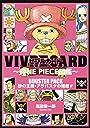VIVRE CARD~ONE PIECE図鑑~ BOOSTER SET 砂の王国 アラバスタの精鋭 (コミックス)
