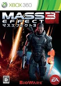 マスエフェクト 3 - Xbox360