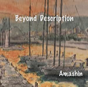 Beyond Description