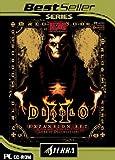 Diablo II Lord of Destruction (輸入版)