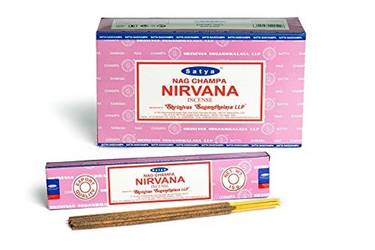 伝染病ご注意一見Satya Nirvana Incense Sticks 180グラムボックス