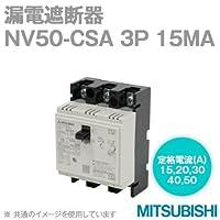 三菱電機 NV50-CSA 3P 50A 15MA (漏電遮断器) (3極) (AC 100-200) NN