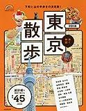 イントゥ・ザ・ピクチャ(恵比寿・東京都写真美術館)