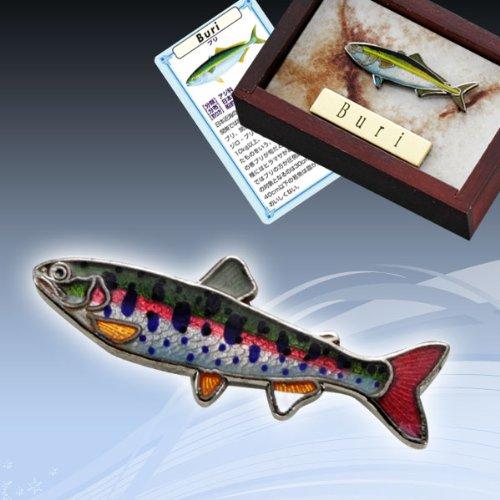 本七宝魚タイニーピンコレクション淡水魚ヤマメ