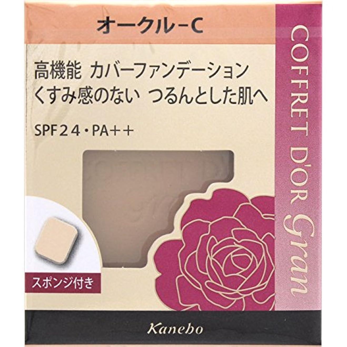車劇作家ギターカネボウ(Kanebo) コフレドールグランカバーフィットパクトUVII《10.5g》<カラー:オークルC>
