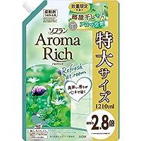 【大容量】ソフラン アロマリッチ 柔軟剤 ミンティフローラルアロマの香り 詰替特大 1210ml