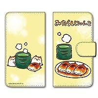 みたらしにゃんこ iPhoneXS ケース 手帳型 UVプリント手帳 ひとやすみA (mn-001) スマホケース アイフォンテンエス 手帳 カバー 全機種対応 WN-LC1031596_MX