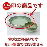 10個セット 緑彩天皿 [ 21.3 x 4.7cm ] 【 天皿 】 【 料亭 旅館 和食器 飲食店 業務用 】
