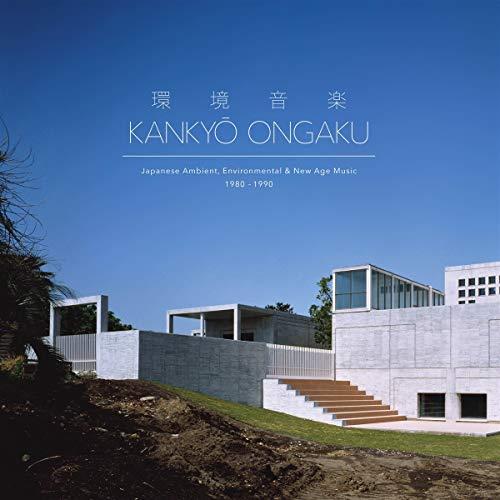 KANKYO ONGAKU: JAPANES
