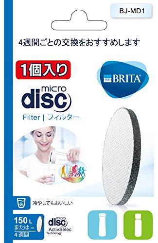 ブリタ マイクロディスク フィルターカートリッジ1個入り