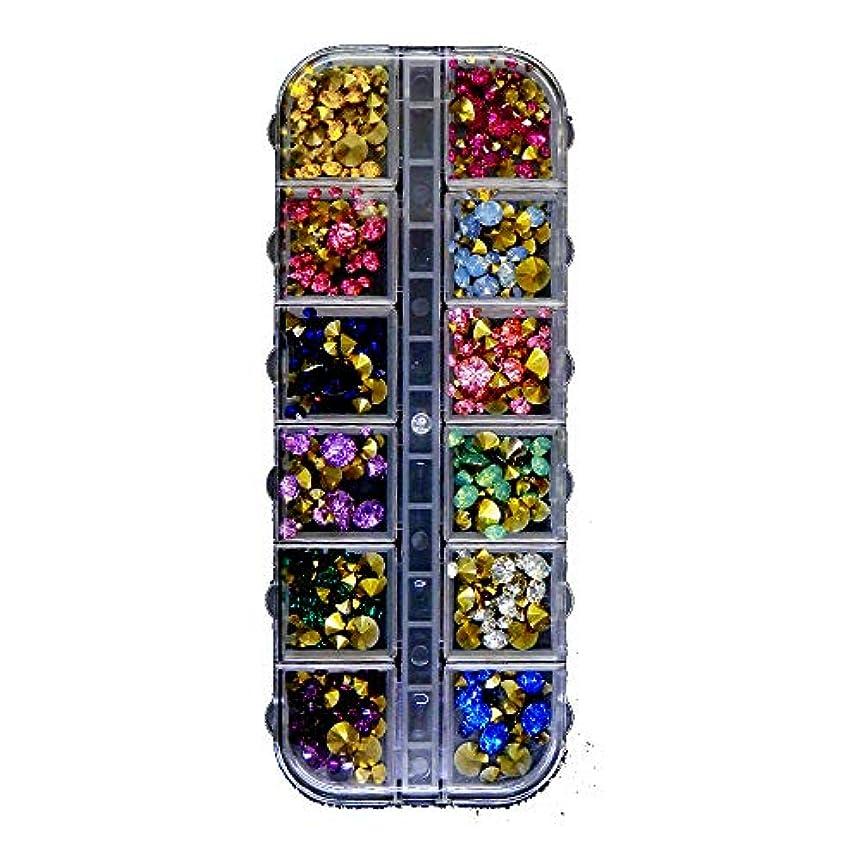 コール神秘ファイバVカットストーン 12ボックスセット #2 (カラーミックス)