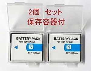 『2個セット』 SONY NP-BN1 互換 バッテリー の 2個セット DSC-TX30 DSC-WX200 DSC-WX60 DSC-TF1 DSC-W730 DSC-TX300V DSC-TX66 DSC-TX20 DSC-W550 DSC-WX50 DSC-T110 DSC-TX10 DSC-TX100V DSC-WX5 DSC-W350D 等対応