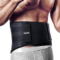 FREETOO 腰サポーター ダイエット グッズ 腰痛緩和 腰椎固定 腰 保護 加圧 伸縮 通気 引き締め 二重ベルト スポーツ 男女兼用