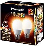 パナソニック LED電球 口金直径26mm プレミアX 電球60形相当 電球色相当(7.4W) 一般電球 全方向タイプ 2個入り 密閉器具対応 LDA7LDGSZ62T