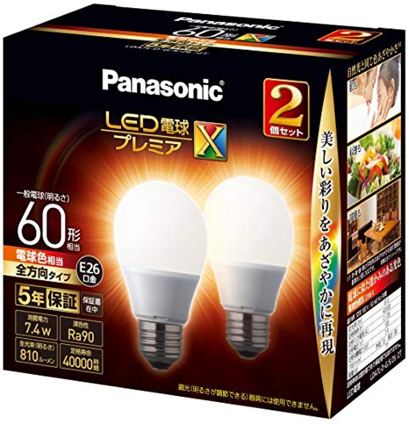 忠実にアドバイスベールパナソニック LED電球 口金直径26mm プレミアX 電球60形相当 電球色相当(7.4W) 一般電球 全方向タイプ 2個入り 密閉器具対応 LDA7LDGSZ62TAN