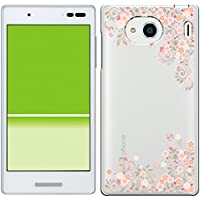 「Breeze-正規品」iPhone ・ スマホケース ポリカーボネイト [透明-Pink] 【au Qua phone QX KYV42/ UQmobile DIGNO V 兼用】 ケース Qua phone ケース キュアフォン QX カバー 液晶保護フィルム付 全機種対応 [QUAQX]