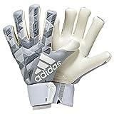 adidas(アディダス)ACE トランス プロ カモフラージュ サッカーGKグローブ キーパーグローブ グレー DKX99 BR0701 7