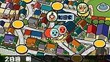 太鼓の達人 ぽ~たぶる2 - PSP 画像