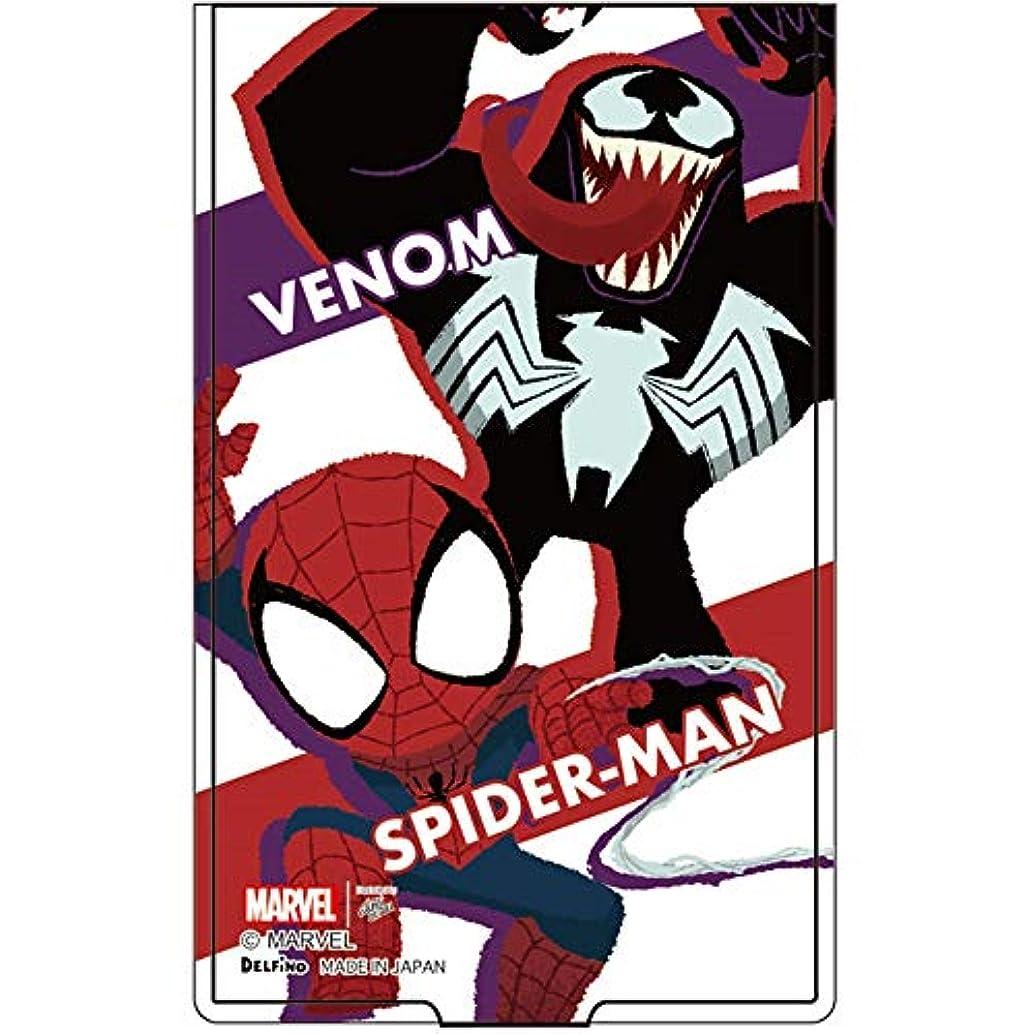 雰囲気メンテナンスくるくるデルフィーノ ディズニーマーベル ミニミラー ヴェノム&スパイダーマン DZ-80407