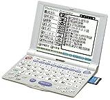 シャープ PW-A8200-S 電子辞書 66コンテンツ内蔵 シルバー