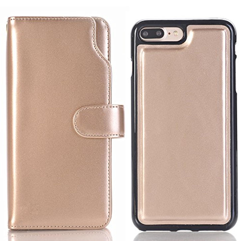 見通し屋内クラウドiPhone 6 Plus ケース 分離可能、SIMPLE DO 良質レザー おしゃれデザイン カード収納 傷つけ防止 業務用(ゴールド)