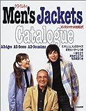 クライ・ムキのメンズジャケットカタログ 文化出版局