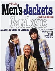クライ・ムキのメンズジャケットカタログ