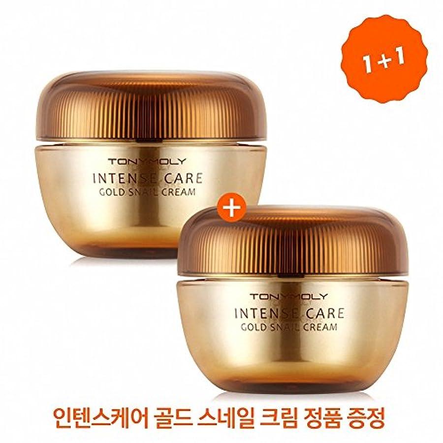 [トニーモリー] TONYMOLY Intense Care Gold Snail Cream トニーモリー インテンスケアゴールドスネールクリーム 1+1 [並行輸入品]