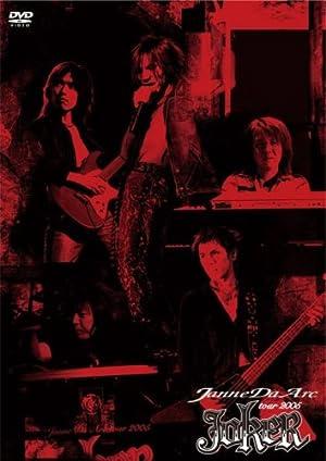 tour 2005
