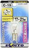 KOITO [小糸製作所] ハイパワーバルブ 12V 21W (1個入り) [品番] P8841