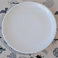 イタリアンホワイト ピザプレート